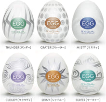 Load image into Gallery viewer, TENGA TENGA EGG HARD BOILED PACKAGE EGG-VP6(2)