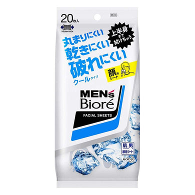 Men's Biore Sengan Sheet Cool Bag