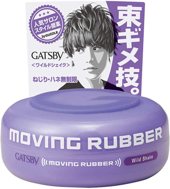 mandom gatsby moving rubber wild shake
