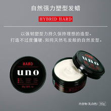 Load image into Gallery viewer, Uno Hybrid Hard 80 G