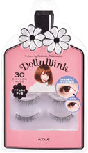 Load image into Gallery viewer, KOJI DOLLY WINK FALSE EYELASHES #30 CHIFFON NUDE