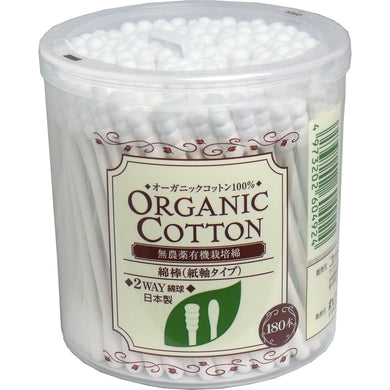 COTTON LABO ORGANIC COTTON SWABS