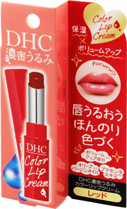 DHC Dense Moist Color Lip Cream (Red)