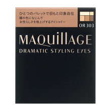Load image into Gallery viewer, Maquillage Dramatic Styling Eyes OR303 Orange Caramel