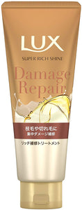 lux shine damage repair r treatment