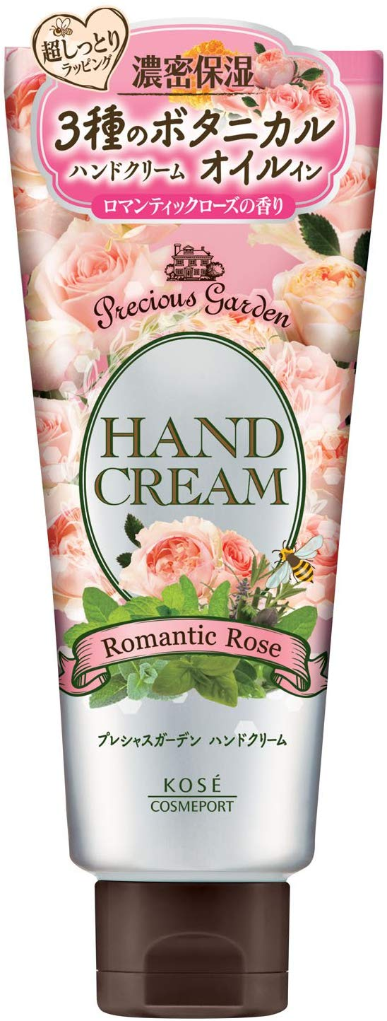 KOSE PRECIOUS GARDEN HAND CREAM ROMANTIC ROSE