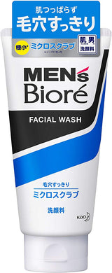 MEN'S BIORE MICRO CLUB FACIAL  WASH 130G