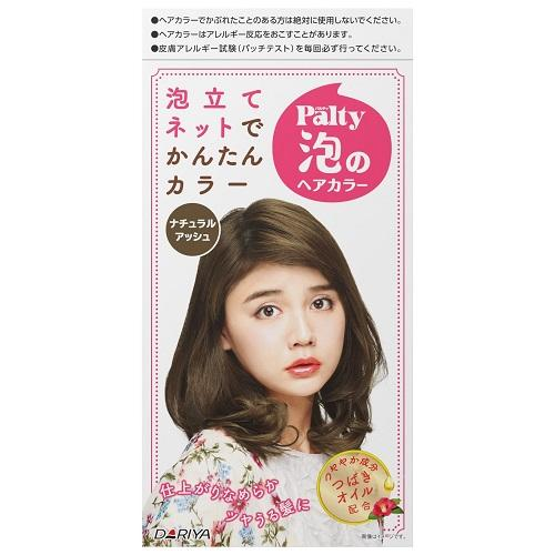 DARIYA PALTY BUBBLE HAIR COLOR NATURAL ASH