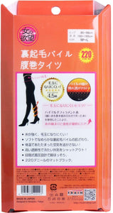 Woman's Desire Leg Slim Slimmed Back Piled Pile Breast Winding Tights 220