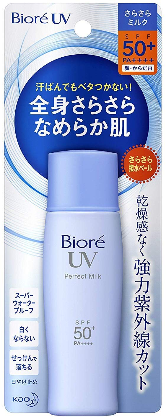 Biore UV Perfect Milk SPF50+ PA+++ 40 ml