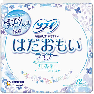 Sophie soft cotton feel sanitary napkin 72 without scent