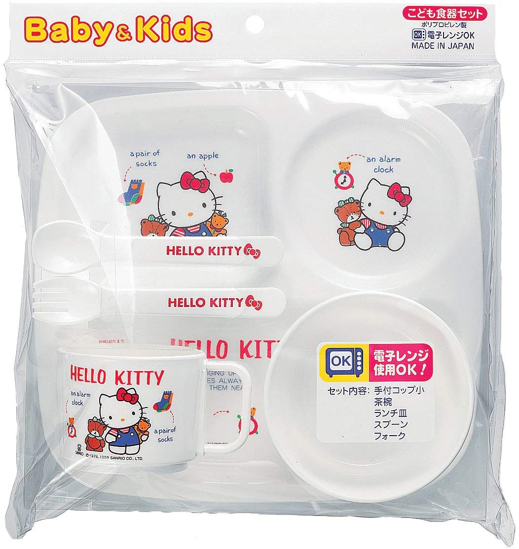 OSK HELLO KITTY KIDS PLATE SET BG-130