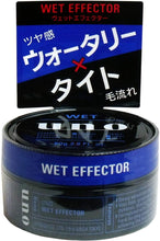 Load image into Gallery viewer, Uno wet effector 80G
