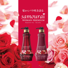 Load image into Gallery viewer, SPR SAMURAI WOMAN PREMIUM SHAMPOO