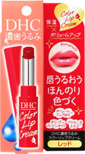 Load image into Gallery viewer, DHC Dense Moist Color Lip Cream (Red)