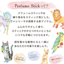 Load image into Gallery viewer, Vasilisa Perfume Stick (Unicorn)