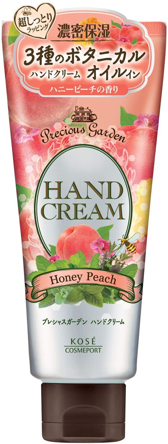 KOSE PRECIOUS GARDEN HAND CREAM HONEY PEACH