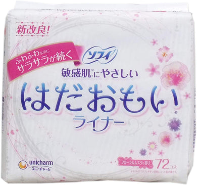 Sophie soft cotton feel sanitary napkin 72