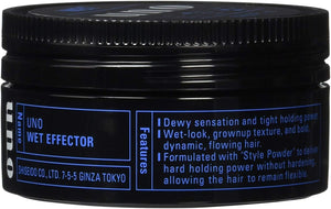 Uno wet effector 80G