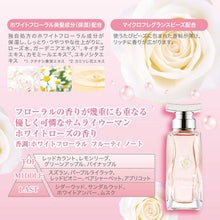 Load image into Gallery viewer, SPR SAMOURAI WOMAN FOAMING HAND SOAP WHITE ROSE