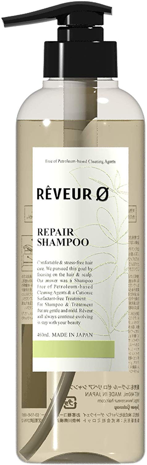 JAPAN GATEWAY REVEUR0 REPAIR SHAMPOO