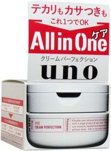 Load image into Gallery viewer, Uno Cream Perfection 90 G