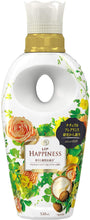 Load image into Gallery viewer, P&G happiness Fabric softener Princess pearl bouquet&shea butter