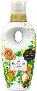 P&G happiness Fabric softener Princess pearl bouquet&shea butter