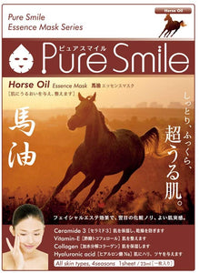 Pure Smile Essence Mask (Horse Oil)