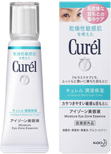 Load image into Gallery viewer, Curel Intensive Moisture Care Moisture Eye Zone Essence 20g