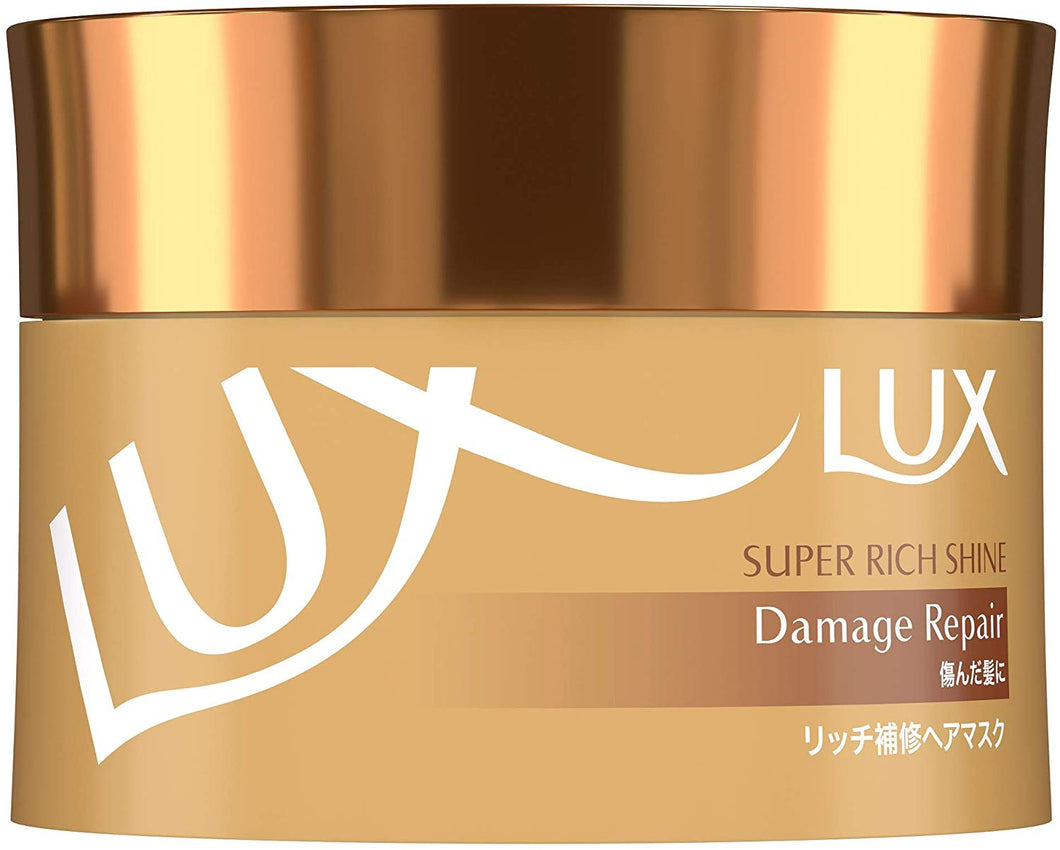 Lux SRS damage repair rich repair hair mask 200g