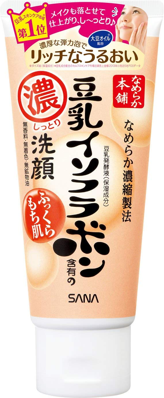 SMOOTH HONPO MOIST CLEANSING FACIAL WASH 150G