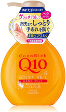 Load image into Gallery viewer, KOSE COENRICH Q10 MOIST VEIL HAND MILK