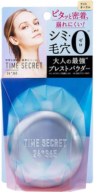 Time Secret Mineral Pressed Powder Light Ochre