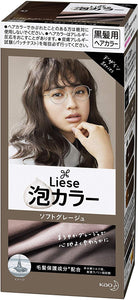 KAO LIESE BUBBLE COLOR SOFT GREIGE