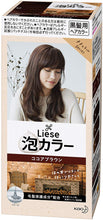 Load image into Gallery viewer, KAO LIESE BUBBLE HAIR COLOR COCOA BROWN
