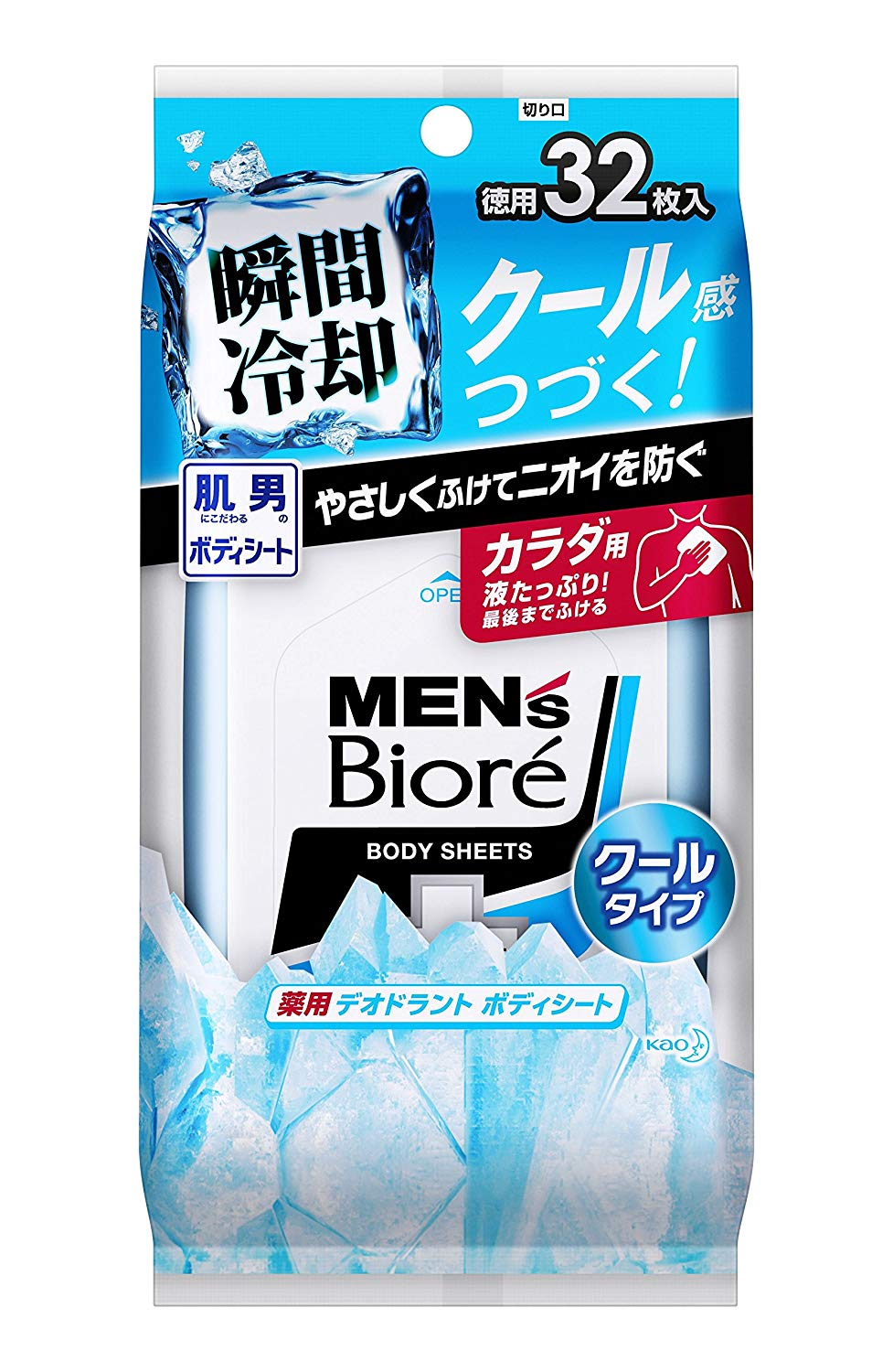 Biore Men deodorant body sheet cool