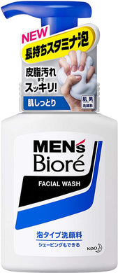 Men's Biore foam type
