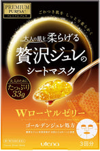 Load image into Gallery viewer, UTENA PREMIUM PRESA GOLDEN GEL MASK ROYAL JELLY
