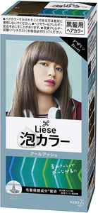 KAO LIESE BUBBLE HAIR COLOR COOL ASH