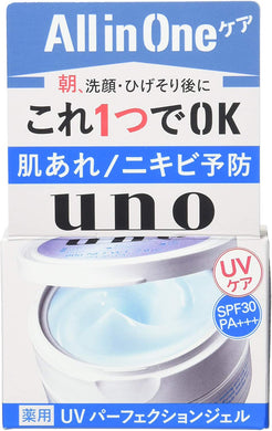 UNO UV perfection Gel