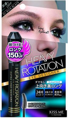 kiss me heavy rotation extra long mascara #01
