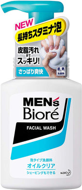 Men's Biore bubble oil