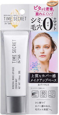 Time Secret Mineral Make-up Base (Cover Mat)