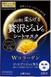 UTENA PREMIUM PRESA GOLDEN GEL MASK COLLAGEN