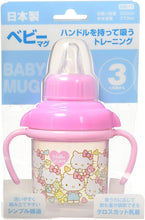 Load image into Gallery viewer, OSK HELLO KITTY BABY MUG CUP MB-11
