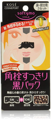 KOSE SOFTYMO PORE PACK BLACK FOR NOSE & OTHER AREAS