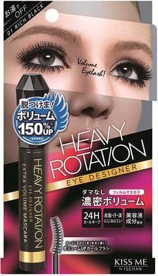 KissMe Heavy Rotation Extra Volume Mascara #01