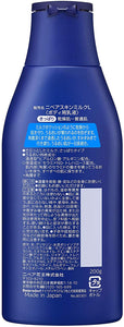 Nivea skin milk refreshing 200