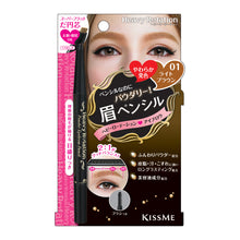 Load image into Gallery viewer, KissMe Heavy Rotation Powder Eyebrow Pencil #01